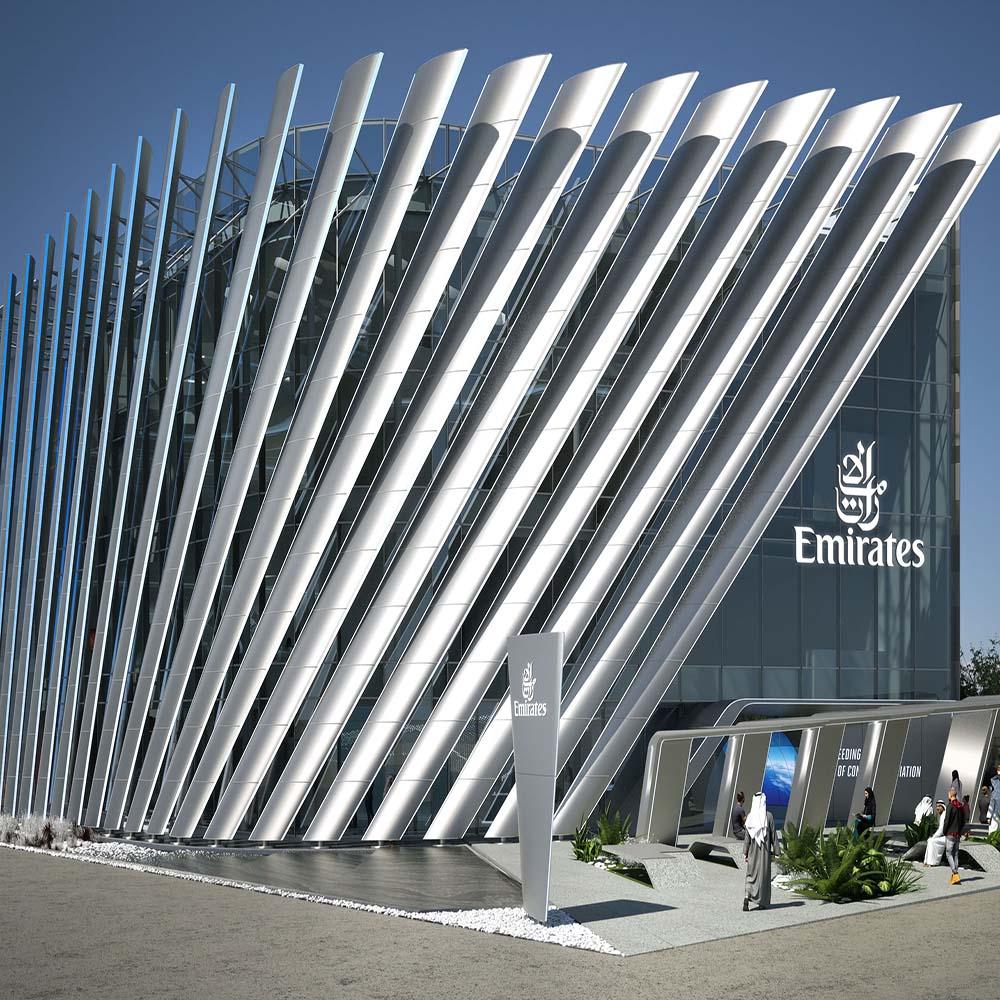 Expo 2020 Emirates Pavilion